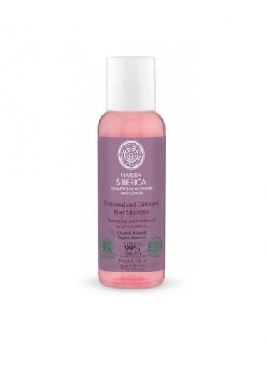 Natura Siberica, MINI, Šampon, barvené a poškozené vlasy, 50 ml
