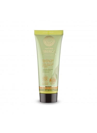 Natural & Organic Vyhlazující balzám na nohy, 75 ml