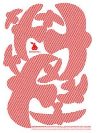 Ptačí siluety na sklo 9 ks - červené s průhlednými pruhy